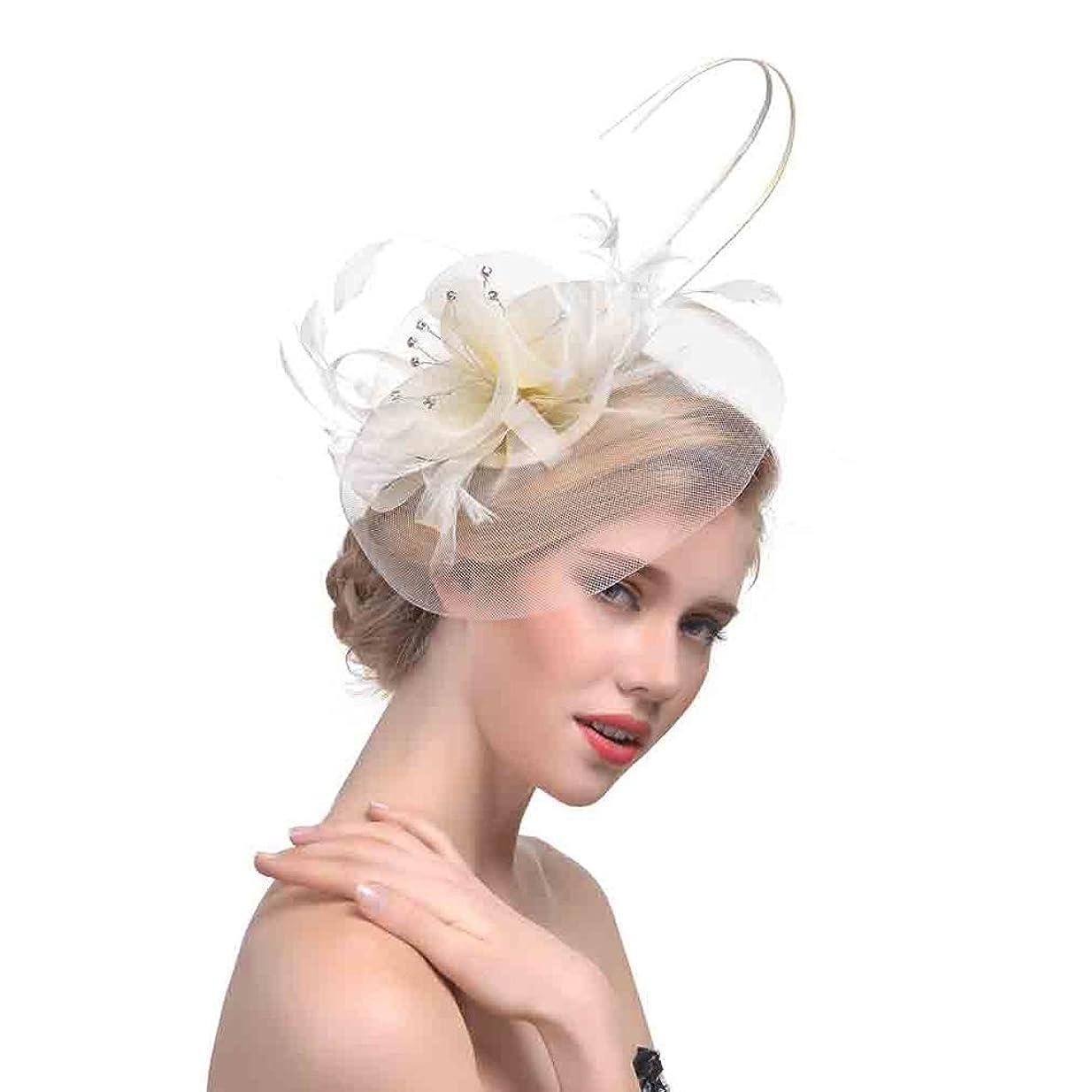 リスト上に築きますためらうDefinito-JP Jockey Club Banquet Small Top Hat Bowler Hat Bridal Mesh Headdress Hair Accessories