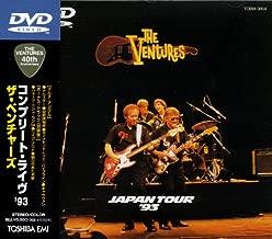 The Ventures: Japan Tour '93 [Original]