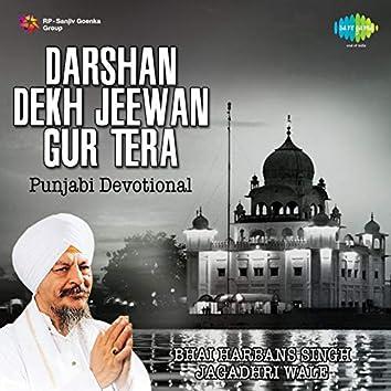 Darshan Dekh Jeewan Gur Tera