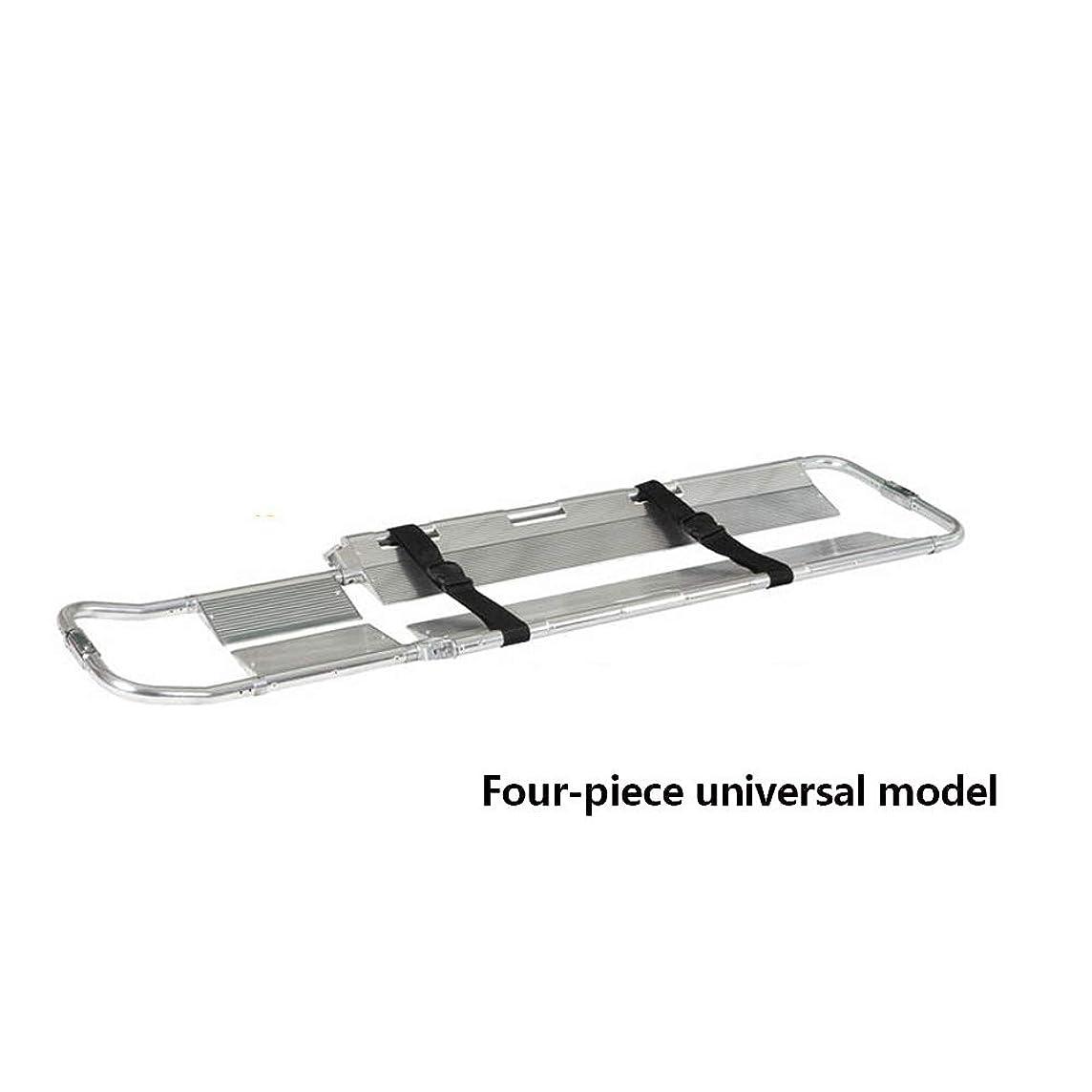 高くレンディション頭痛救急処置の伸張器、折るアルミニウムシャベルの伸張器,4piece