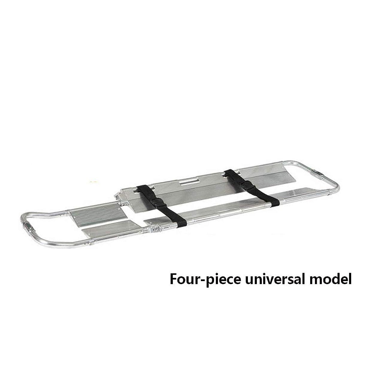 韻ハードスナッチ救急処置の伸張器、折るアルミニウムシャベルの伸張器,4piece