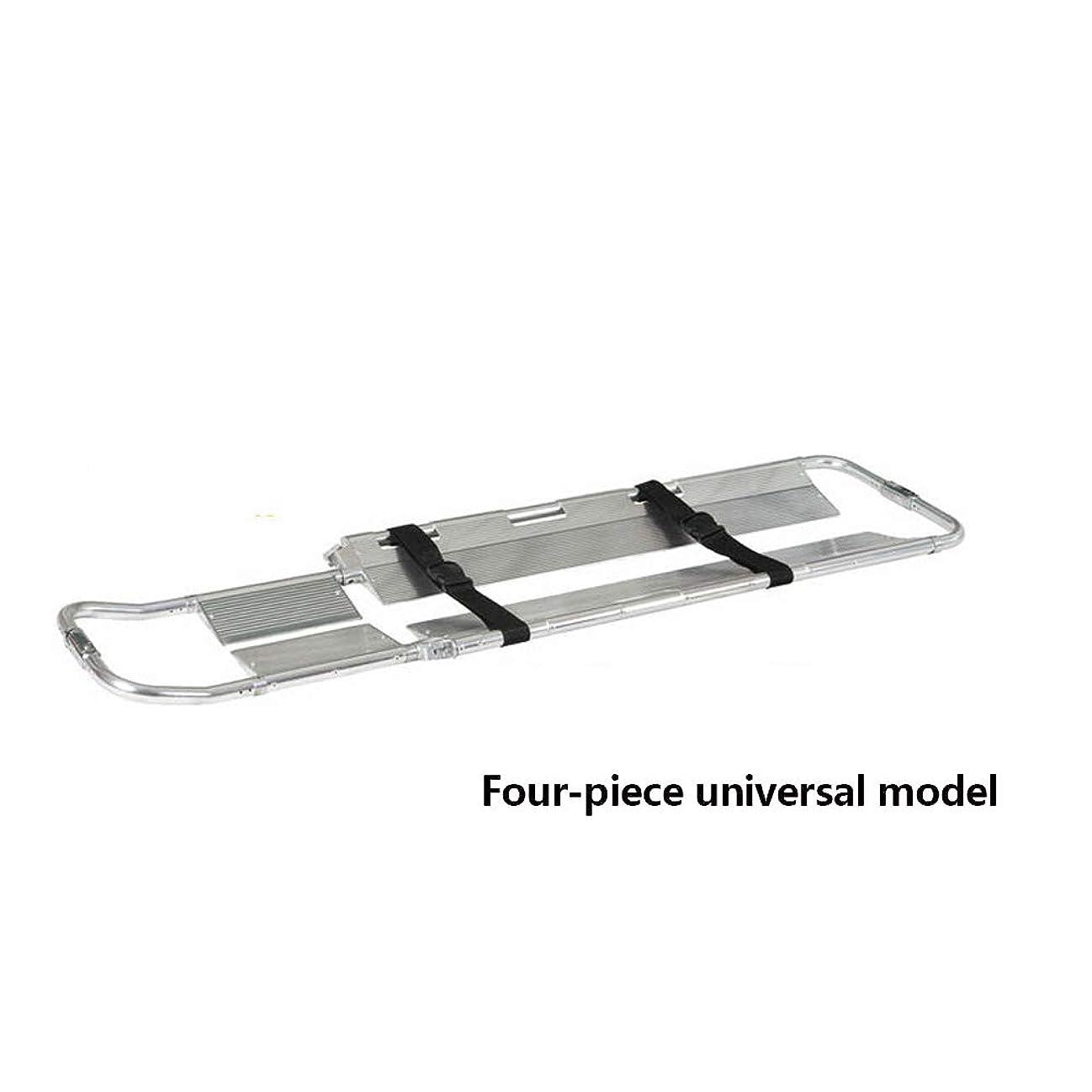 印刷する程度サイトライン救急処置の伸張器、折るアルミニウムシャベルの伸張器,4piece