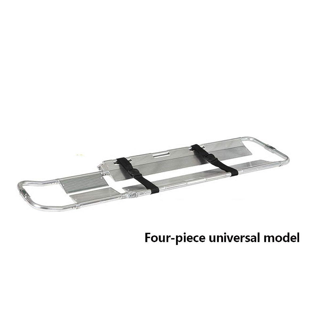 預言者ペルソナ定刻救急処置の伸張器、折るアルミニウムシャベルの伸張器,4piece