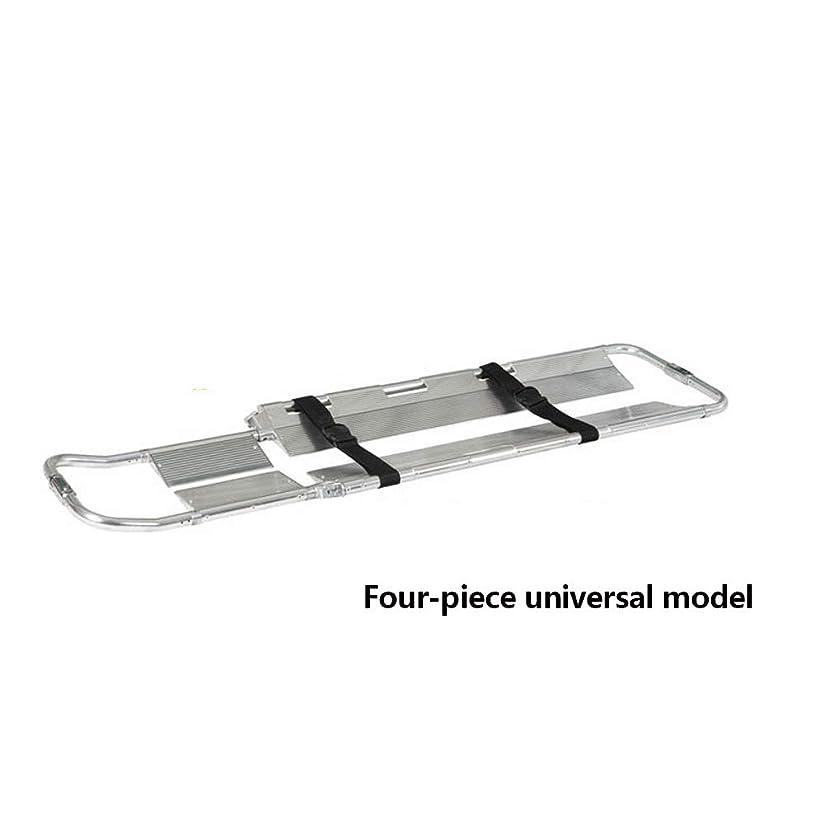ブース疾患削る救急処置の伸張器、折るアルミニウムシャベルの伸張器,4piece
