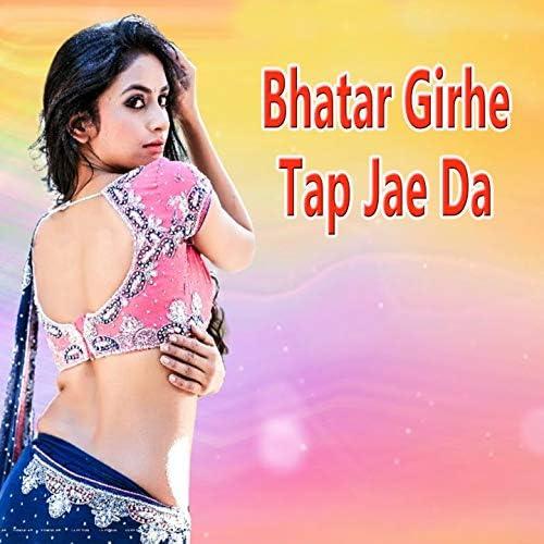 Vicky Bihari