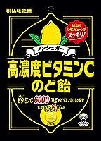 UHA味覚糖 高濃度ビタミンC のど飴 95g ×6袋