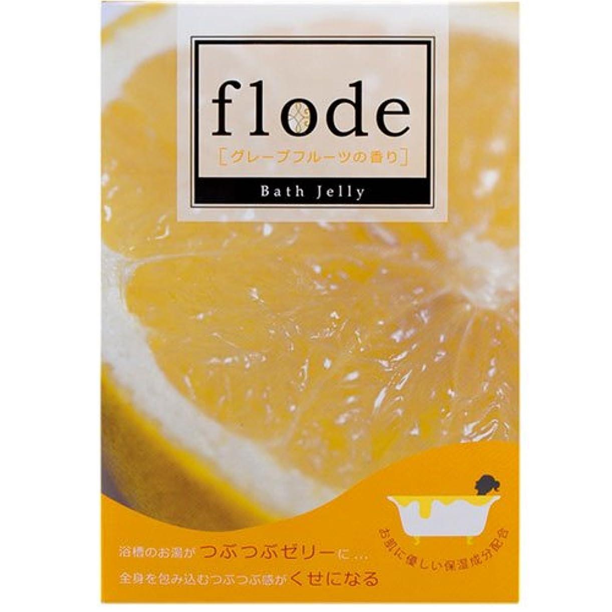 逃れるフィードオン興奮【フローデ バスゼリー グレープフルーツの香り】