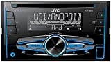 JVC KW-R520 MOS-FET 50W x 4 2-DIN CD Receiver (Black)