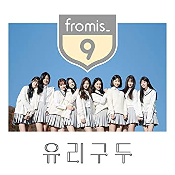 Glass Shoes (From fromis_9 Pre-Debut)