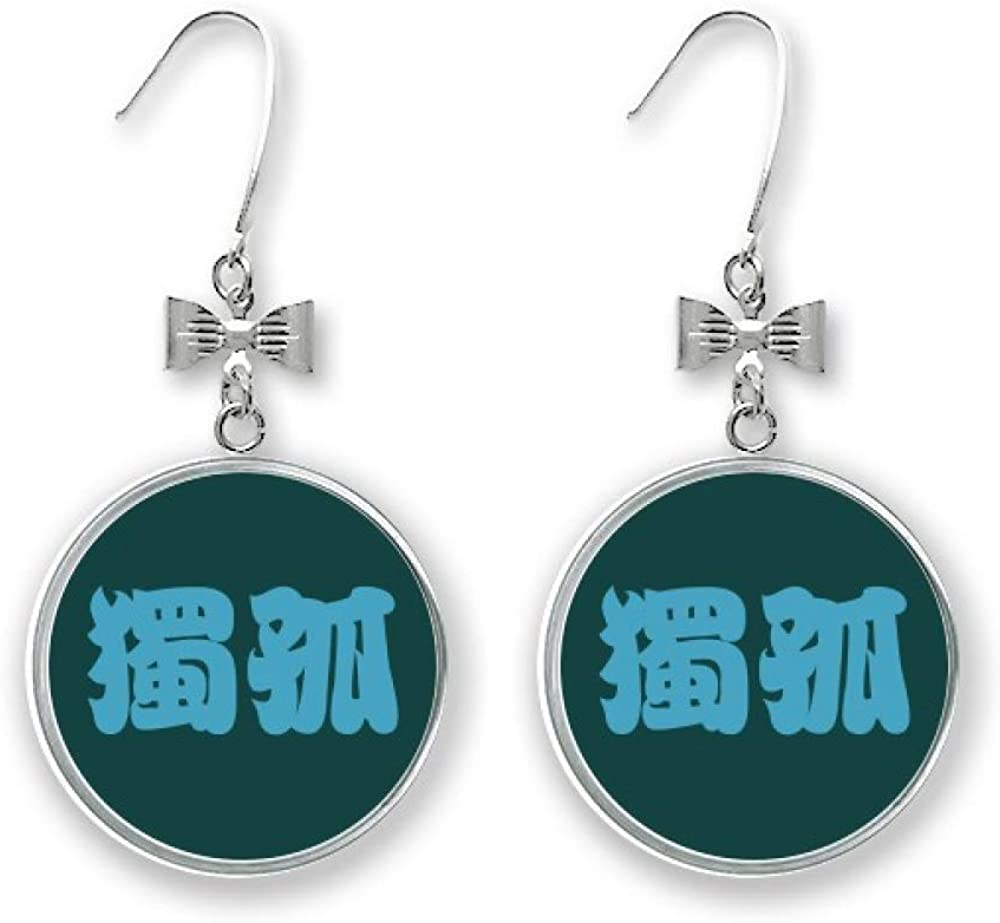 Dugu Chinese Surname Character China Stud Drop Pier Bow Earrings Ranking TOP5 Super sale