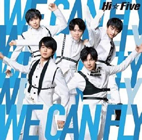 WE CAN FLY <初回限定盤> [CD+DVD]
