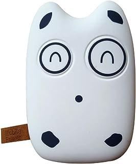 EPOW® Batterie Externe Emoji Chat Mignon 2600mAh, Batterie Portable Emoticone Fun idéale Pokemon GO, Chargeur Externe Powe...