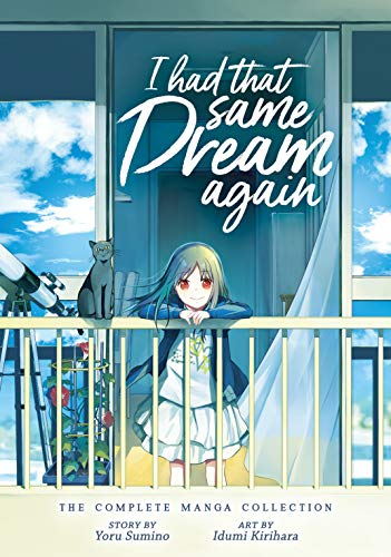 I Had That Same Dream Again: The Complete Manga Collection (English Edition)