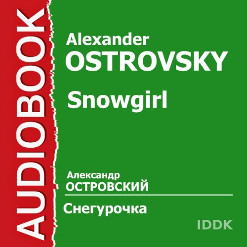 Snowgirl [Russian Edition] cover art