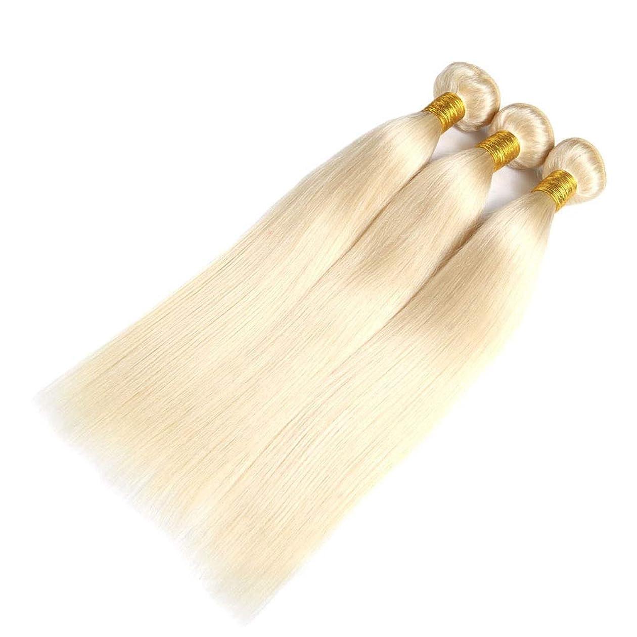 ポルノ性差別扱うYrattary 613金髪の絹のようなストレートブラジルのRemy人間の髪の毛の束金髪のエクステンション(10