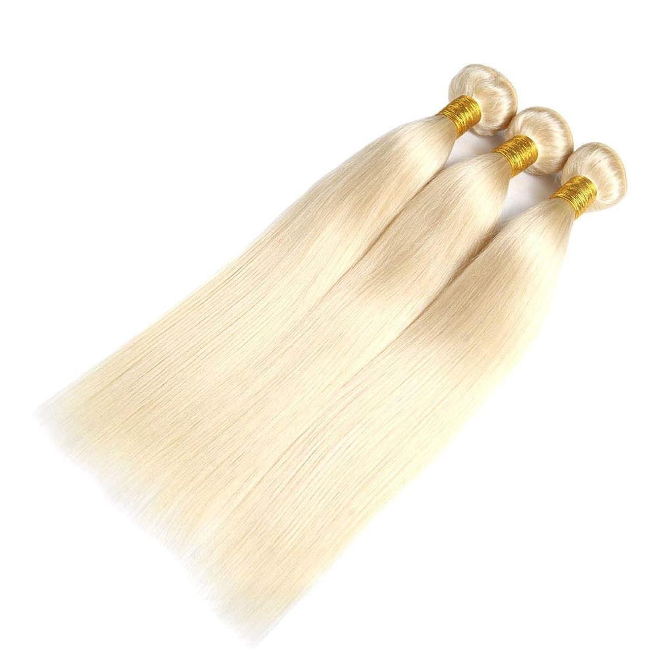 マガジンショッピングセンター殺しますBOBIDYEE 613金髪の絹のようなストレートブラジルのRemy人間の髪の毛の束金髪のエクステンション(10