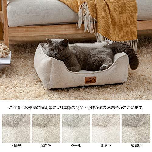 Bedsure猫ベッドベージュペットベッド犬ペットソファー可愛いかわいい丸洗いペットクッション猫用犬用マット夏通年小型中型犬猫洗える洗濯ペットベットM48x38x15cm角型長方形
