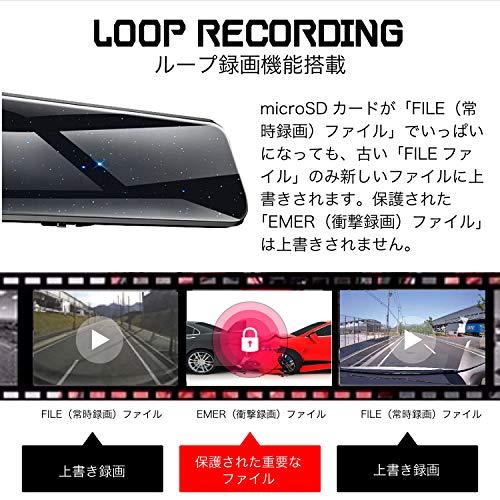 ビッグパワー『ドライブレコーダー内蔵デジタルインナーミラー』