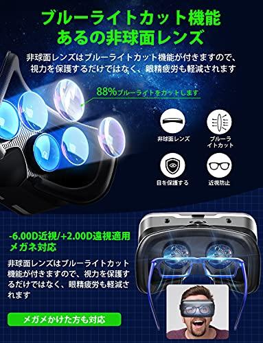 【DSLONVRゴーグル】VRヘッドセットVRヘッドマウントディスプレイスマホ用vrゴーグルPMMA非球面光学レンズ1080PHD高画質vrゴーグル3Dメガネ3D動画VR動画VRメガネ超広角120°焦点距離&瞳孔間距離調整可臨場感あふれる遠視/近視適用メガネ対応4.7~6.5インチのiPhone/andoridで使える高品質のTPU材料通気性良いヘッドバンド