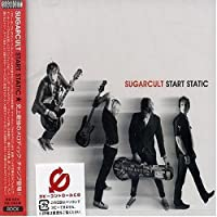 Start Static + 2 by Sugarcult (2003-04-16)
