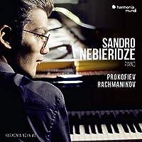 Sandro Nebieridze