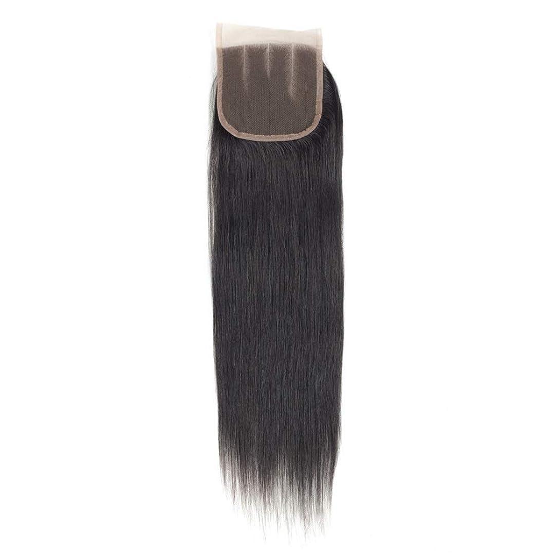 必要とする悪性のアダルトIsikawan ナチュラルカラー4×4ディープ3パートストレートレース閉鎖ブラジル100%人毛の閉鎖 (色 : ブラック, サイズ : 18 inch)