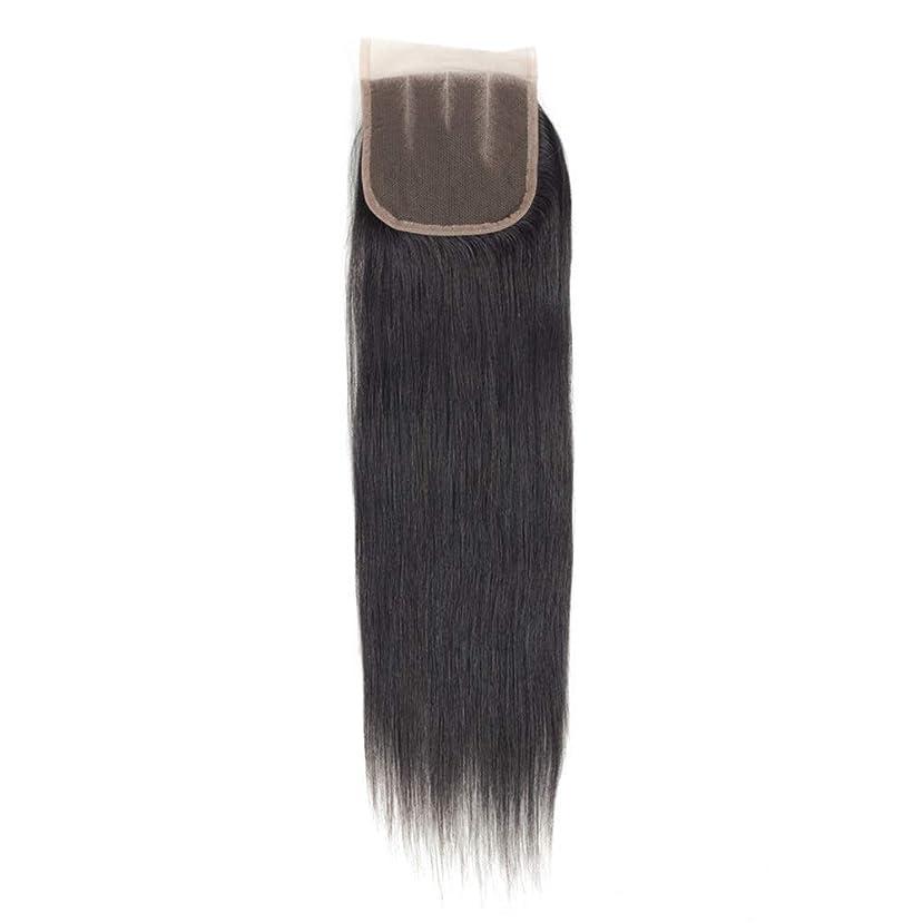 ハブブサーバント特異なIsikawan ナチュラルカラー4×4ディープ3パートストレートレース閉鎖ブラジル100%人毛の閉鎖 (色 : ブラック, サイズ : 18 inch)