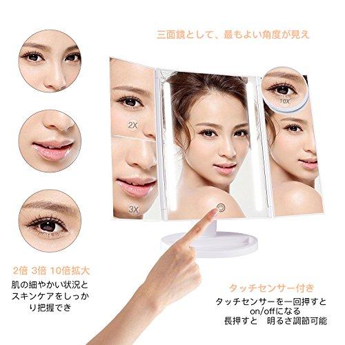 BESTOPE(ベストープ)『三面鏡女優ミラー(HZ128)』