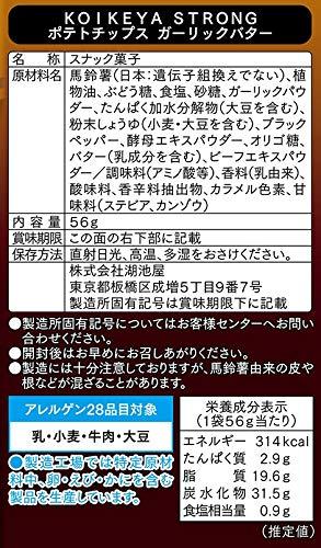 湖池屋KOIKEYASTRONGポテトチップスガーリックバター56g×12袋