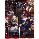 Ryota-H 作品集&作画テクニック