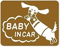 imoninn BABY in car ステッカー 【マグネットタイプ】 No.38 ミニチュアダックスさん (ゴールドメタリック)