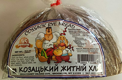 Russian Ukrainian European Cossack Rye Bread Pack of 4
