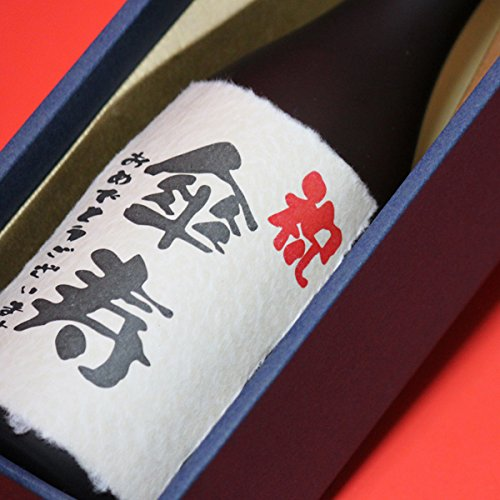 傘寿祝い プレゼント に人気!〔さんじゅ〕(80歳)オリジナルラベル本格焼酎黒麹720ml +ギフト箱+茶色クラフト紙ラッピングセット