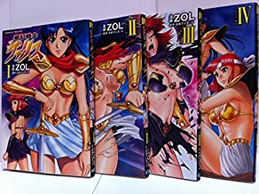 夢幻戦士ヴァリス コミック 全4巻完結セット (ヴァルキリーコミックス)