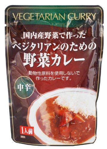 桜井食品 ベジタリアンのための野菜カレー レトルト 200g [2444]