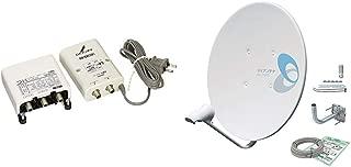 DXアンテナ CS/BS-IF・UHFブースター(33dB/43dB共用形) 【2K 4K 8K 対応】 デュアルブースター 家庭用 CU43AS & DXアンテナ BSアンテナ 45cm形 BS・110°CS アンテナセット (同軸ケーブル+取り付け金具) BC453K