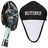 Butterfly Timo Boll SG77 - Juego de palas de ping pong y funda Cell Case