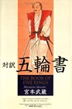 The Book of Five Rings(go No Ro Sho)