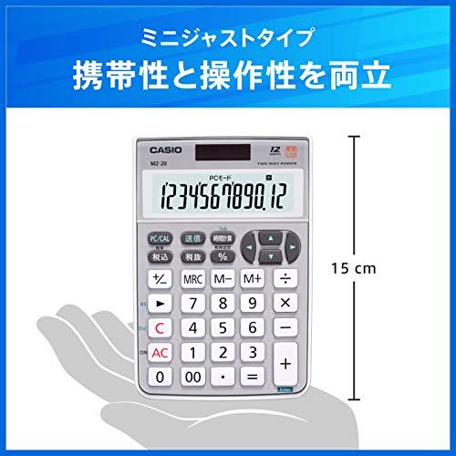 CASIO(カシオ)『テンキー電卓(MZ-20)』