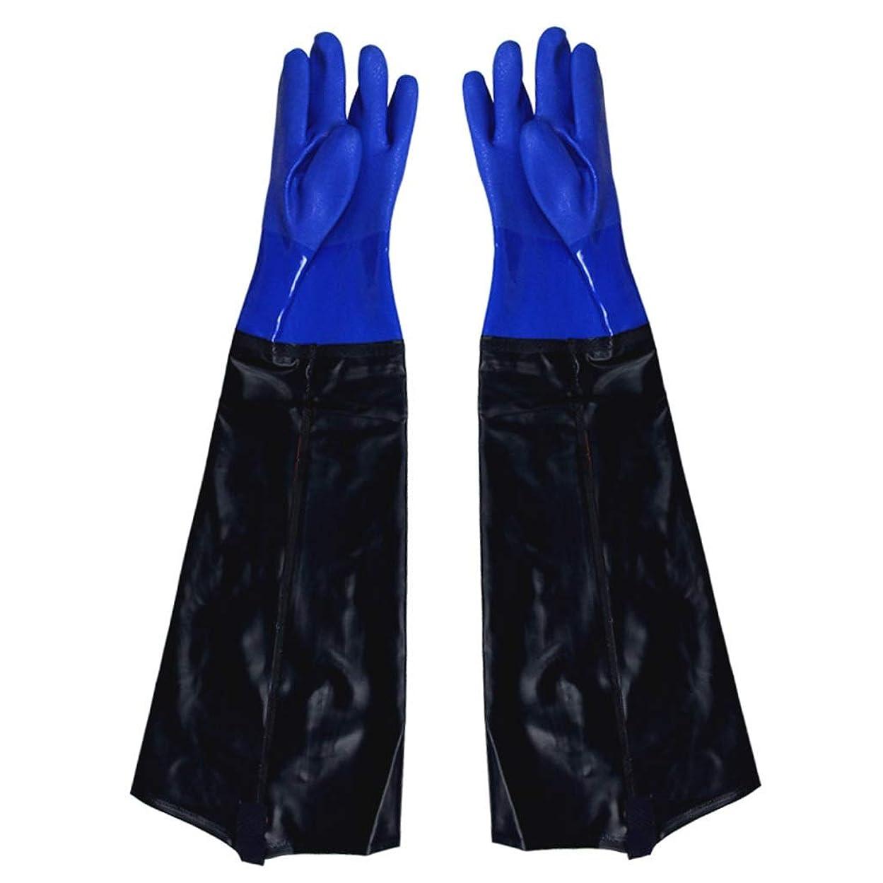 予測くそー遠近法ゴム手袋 - 漁業に強い耐久性のある酸とアルカリを広げることを長くすること