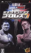 Exciting Pro Wrestling 7: SmackDown! vs. RAW 2006 [Japan Import]