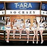 TIARA - [SO GOOD ] 11th Mini Album CD + Photobook + Poster K-POP