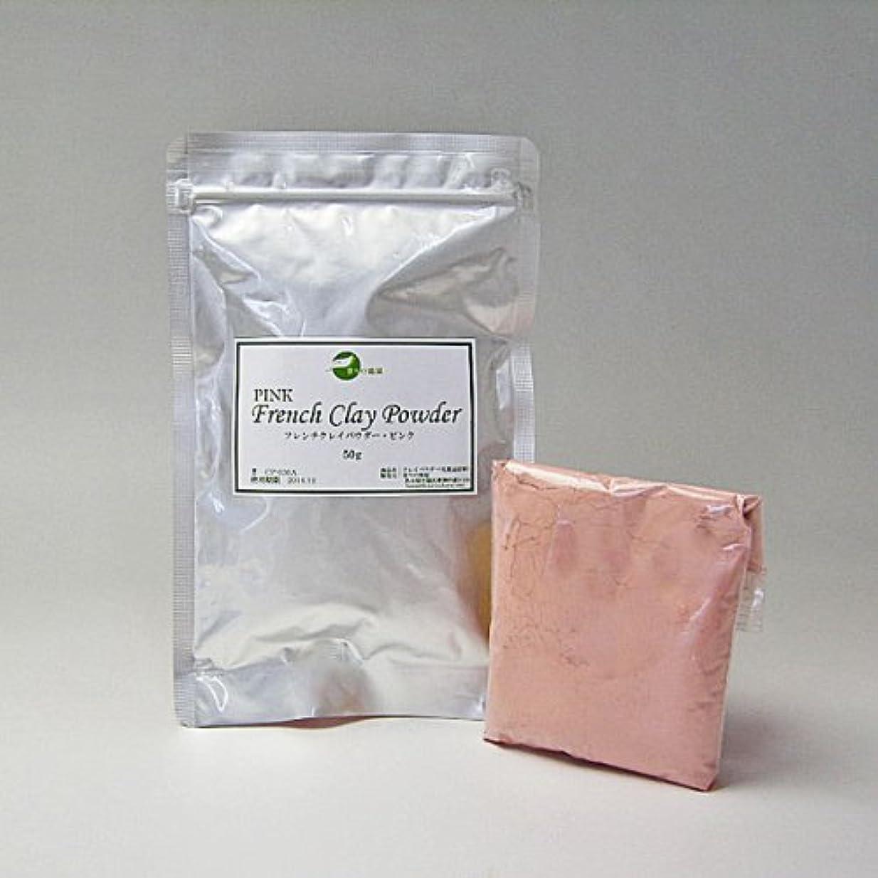 技術的な酸化物パノラマ[クレイ?パウダー] キュッと引きしめ フレンチピンク  50g