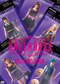 DOLL$BOXX - Dolls Collection [Japan DVD] KIBM-456