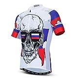 JPOJPO Men's Cycling Jerseys Basic Tops Bike Shirt with 3 Rear Pockets Russian