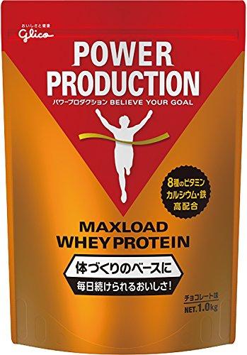 グリコパワープロダクションマックスロードホエイプロテインチョコレート味1.0kg[使用目安約50食分]たんぱく質含有率70.3%(無水物換算値)8種類の水溶性ビタミンカルシウム鉄配合