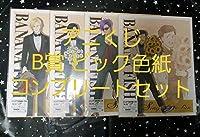 BANANAFISH バナナフィッシュ アニくじ B賞 ビック色紙 6点セット アッシュ 英二 ショーター シン 月龍 ブランカ