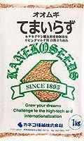 大麦 てまいらず 20kg(1kg×20袋)カネコ種苗※写真は1kgです