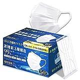 マスク 個包装 50枚入不織布 使い捨てマスク 通気超快適 高性能フィルター 風邪 花粉 飛沫防止 PM2.5 99%カット 日本の品質