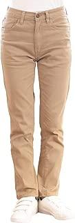 [Happy Honu(ハッピー ホヌ)] ハイライズ ストレッチ ツイル パンツ 大きいサイズ M ~ 4L レディース